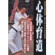 karate-HIROHARA Makoto