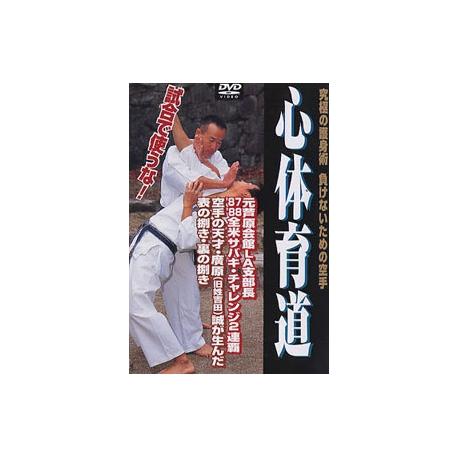 Shintai ikudo-HIROHARA Makoto