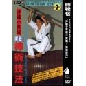 Bojutsu giho-YOKOYAMA Kazumasa