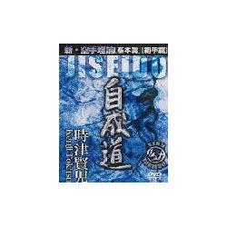 Jiseido-TOKITSU Kenji