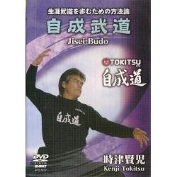 DVD Jisei budo Tokitsu Kenji
