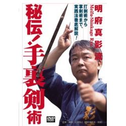 Hiden shuriken jutsu-Otsuka Yasuyuki