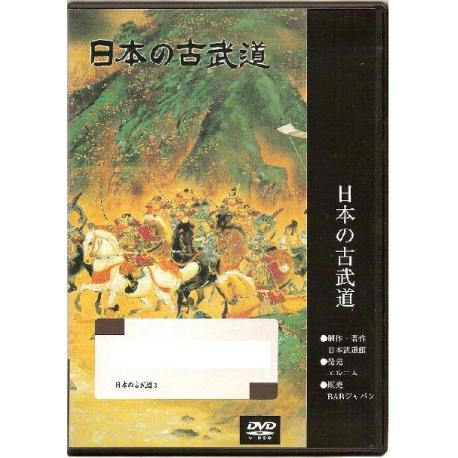 DVD kobudo Kenjutsu-Katori Shinto ryu