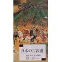 Kenjutsu-Mizogushi ha itto ryu