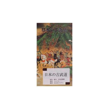 DVD Iaijutsu Suio ryu - Mitsuyasu KATSUSE