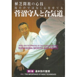 SUGANUMA Morito and Aikido N°1
