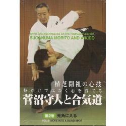 SUGANUMA Morito y Aikido N°2