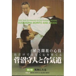 SUGANUMA Morito and Aikido N°2