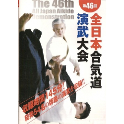 DVD 46e Démonstration All Japan Aikido