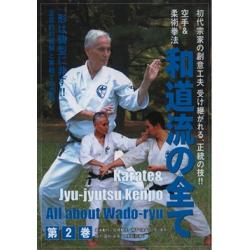 Wado ryu no subete N°2 - OTSUKA Hiroki