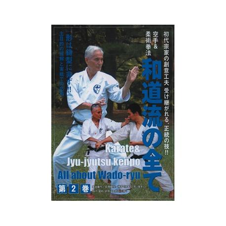 Wado ryu no subete vol.2-OTSUKA Hiroki