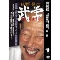 HINO Akira-Bugaku 1