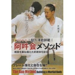 Aunkai méthod Akuzawa Minoru
