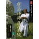 DVD Kashimashinden jikishinkage ryu N°2-IWASA Masaru
