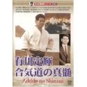 Aikido no Shinzui-Arikawa Sadateru