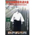 El 10º congreso internacional aikido 2008 Tanabe-vol.1