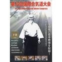 The 10th International aikido congress vol.2