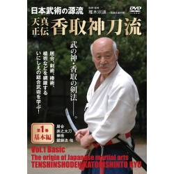 DVD Tenshin Shoden Katori Shinto ryu