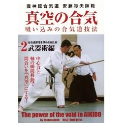 Shinku no Aiki N°2