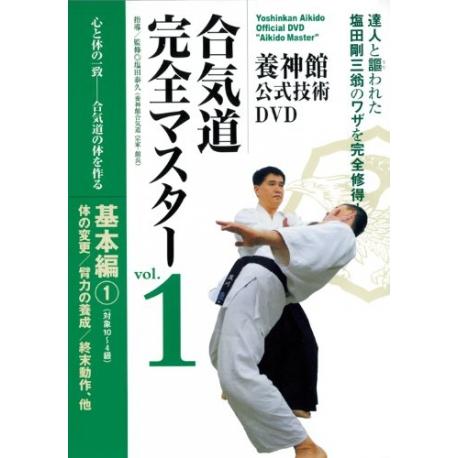 Aikido Master N°1-SHIODA Yasuhisa