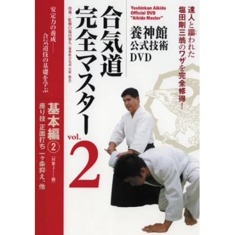 Aikido Master N°2