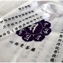 Tenugui Hannya shinkyo púrpura