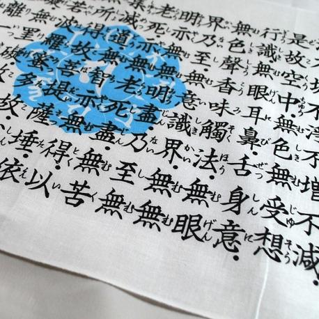 Ténugui Hannnya shinkyo bleu