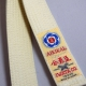 Aikido Belt - Iwata white & off-white