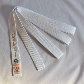 Ceinture de Aikido - Iwata écru & blanche