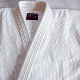 IWATA Keikogi 600 - White Jacket  (for instructor)