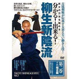 Yagyu shinkage ryu  N°2