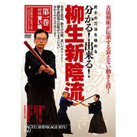 Yagyu shinkage ryu N°1