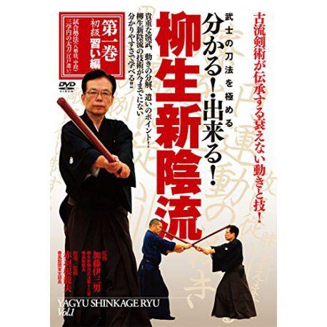 DVD Yagyu shinkage ryu N°1