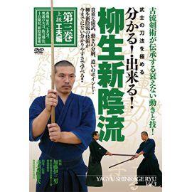Yagyu shinkage ryu N°3