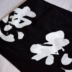 Tenugui CHI TOKU TAI black