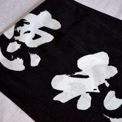 Ténugui-Chi Toku Tai Black