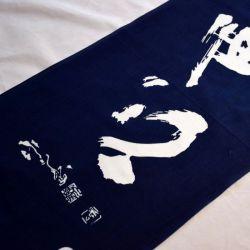 Tenugui- Fudoshin dark blue
